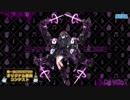 第84位:【第一回チュウニズム楽曲公募】SURMOUNT thumbnail