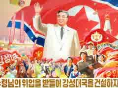【NK-POP】朝鮮の声放送音楽リクエスト【1