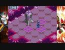 ロックッキー☆マンエグゼ 電脳獣と化した先輩.exe#12