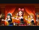 デレステMV SSRニューウェーブで『モーレツ★世直しギルティ!』3Dリッチ