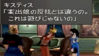 【実況】ロ~~~マンティックな物語! FINAL FANTASY ⅧをやりまSHOW part19