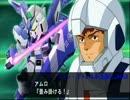 スーパーロボット大戦X-Ω 【MAIN TITLE】