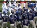 (MLB) 乱闘 カブスvsパドレス