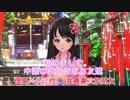 【中国語でご挨拶】ビリビリ動画での雛乃木まや的自己紹介♪