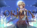 【KAITO】ORIGIN【オリジナル】
