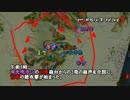 西南戦争(11・城山籠城戦から戦争終結まで) / Satsuma Rebellion