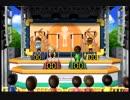 Wii Party ビンゴ(bingo) IOHD0355