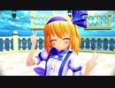 【東方MMD】幼女なアリス(ロリス)で「さよならスーヴェニア」(1080p)