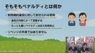 FF14 第43回プロデューサーレターLIVE 4/6