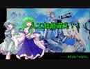 【フィギュアヘッズ】こがさなと行くBotgame_Part12【ゆっくり実況】
