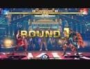 Fighter'sSpirit2018 スト5AE GrandFinal 藤村 vs ふ~ど