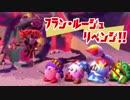 【スターアライズ実況】ピンクの勇者と星の危機!!【part19】