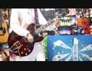 【N-buna】 無人駅 ギター弾いてみた (guitar cover)