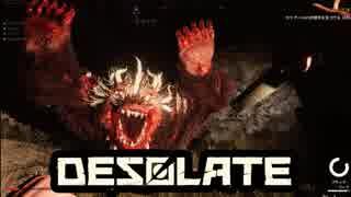 【サバイバルホラー】4人で生き残れ!『DESOLATE』実況プレイ#7