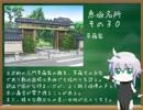 【MUGEN】 MUGEN STORIES INFINITY:NEXT STAGE!! 第74話