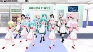 【MMD】 あぴ MIku メイド達で ♪ 恋するフォーチュンクッキー ♪ AKB48 ver