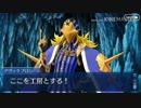 【実況プレイ】Fate/Grand Order Lostbelt No.1 獣国の皇女(27)