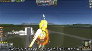 アインシュタインレ○プ!有人超光速宇宙船と化した緑くん.ksp7【最終回】