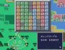 いたスト2プレイ トーナメント1回戦(4/4)