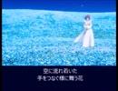 歌ってみた【魔法使いの嫁(挿入歌)】君の行方/KOCHO