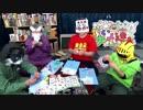 【おちゃっぴねんどジオラマ編】いい大人達のわんぱく秘密基地(03/'18) 再録 part3
