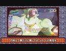 【SDBH】ゴッドボス:孫悟空(ゼノ 超4)をゆっくり実況