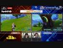 【公式】うんこちゃん×SUMOMO Hit Game Live#9 3/4 (フォートナイト)【2018/03/21】