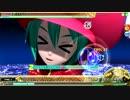 オオカミガール EXTREME (FINE0 106.14%) 【Project DIVA Arcade】