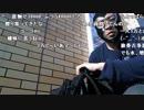 【OPR】18/04/12 男旅 in 箱根 3/14