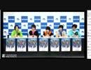 第93位:アイドルマスター SideM 理由あって、ニコ生!~Side Animation~ in IKEBUKURO① thumbnail