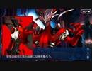 Fate/Grand Orderを実況プレイ アナスタシア編 part21