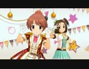 【アイドルマスターシンデレラガールズ】Ring/Spiral【法子・美由紀】