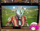 『ゆっくり実況』ウルトラマンフュージョンファイト!2 Part68