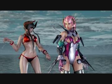 鉄拳7 TEKKEN 7 how to get the Girls body wet in Training mode