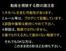 【DQX】ドラマサ10のコインボス縛りプレイ動画・第2弾 ~戦士 VS タロット魔人~