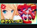 【転売】ミライアカリ、グッズ転売に激おこ!