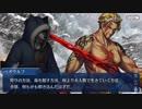 【実況プレイ】Fate/Grand Order Lostbelt No.1 獣国の皇女(32)