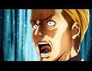 ヒナまつり 第二話「超能力勝負はこうやんだよ!」