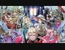 【ラジアントヒストリア PC】反逆【30分耐久】 -リマスタリング版-
