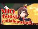 【MAD】グレイテスト・ショー!【本田未央応援合作予告CM】