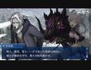 Fate/Grand Orderを実況プレイ アナスタシア編 part22