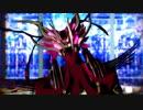 """【Fate/MMD】サリエリ中心/""""フィクサーFULL""""【第三&イヴァン雷帝モデル..."""