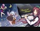 【例大祭15デモ】「Aimer ma Musique」 thumbnail
