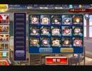 千年戦争アイギス 剛炎のアモン LV15 アリスとメッフィーで遊ぼう!