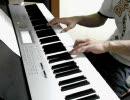 FF ピアノ『水の巫女エリア』