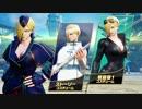 【CV上坂すみれ 日本語版】ストリートファイターⅤアーケード 「ファルケ」 参戦PV Street Fighter V Arcade Edition