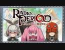 ラジオピリオド ―ワイズマンの秘密基地― 第02回 2018年04月17日