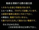 【DQX】ドラマサ10のコインボス縛りプレイ動画・第2弾 ~戦士 VS バラモス~