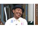 チマタの噺 2018/4/17放送分 ゲスト:木梨憲武