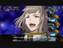 【スパロボX】ストーリー追体験動画 第32話-B-前半【プレイ動画】